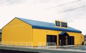 マックハウス峰山店 (物販店舗)
